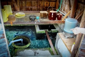 lave-vaisselle-japonais