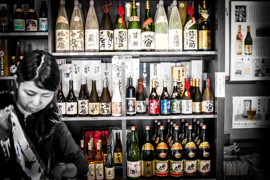 sake-&-contradictions