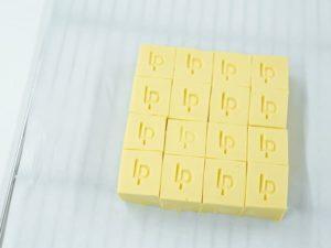beurre-étoile-akpamagbo-gazette-180c