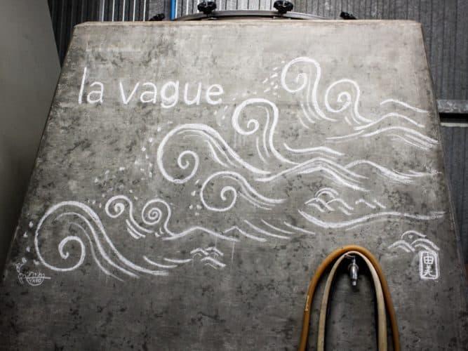 La vague  une des très belles cuvées du domaine - © 180°C - Photographie Stephan Lagorce