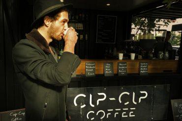 cup-cup-coffee-gazette-180c-1170px